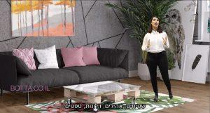 סרטון וידאו פרסומת